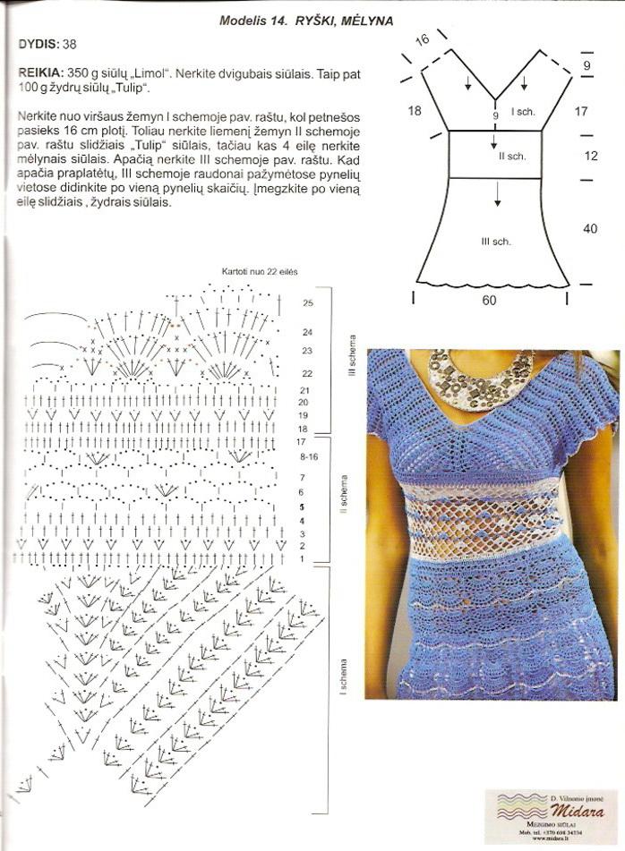 Туники крючком со схемами и описанием для женщин 2015