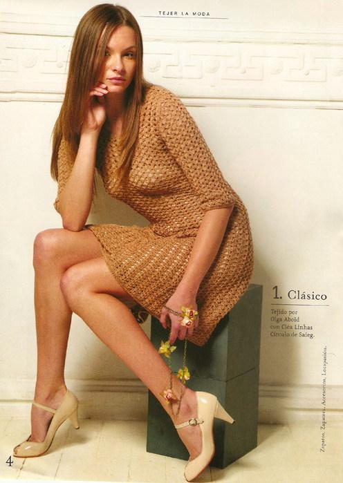 Бежевое платье. Схема вязания